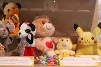 Museum of Childhood, London